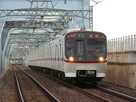 快速特急 成田行き5300形