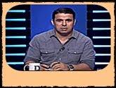 -برنامج الكرة فى دريم مع خالد الغندور حلقة يوم الجمعة 23-9-2016