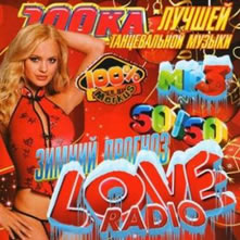 love - CD Dance Music Better Love Radio (2012)