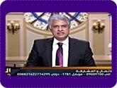 برنامج العاشرة مساءاً مع وائل الإبراشى حلقة الإثنين 20-6-2016