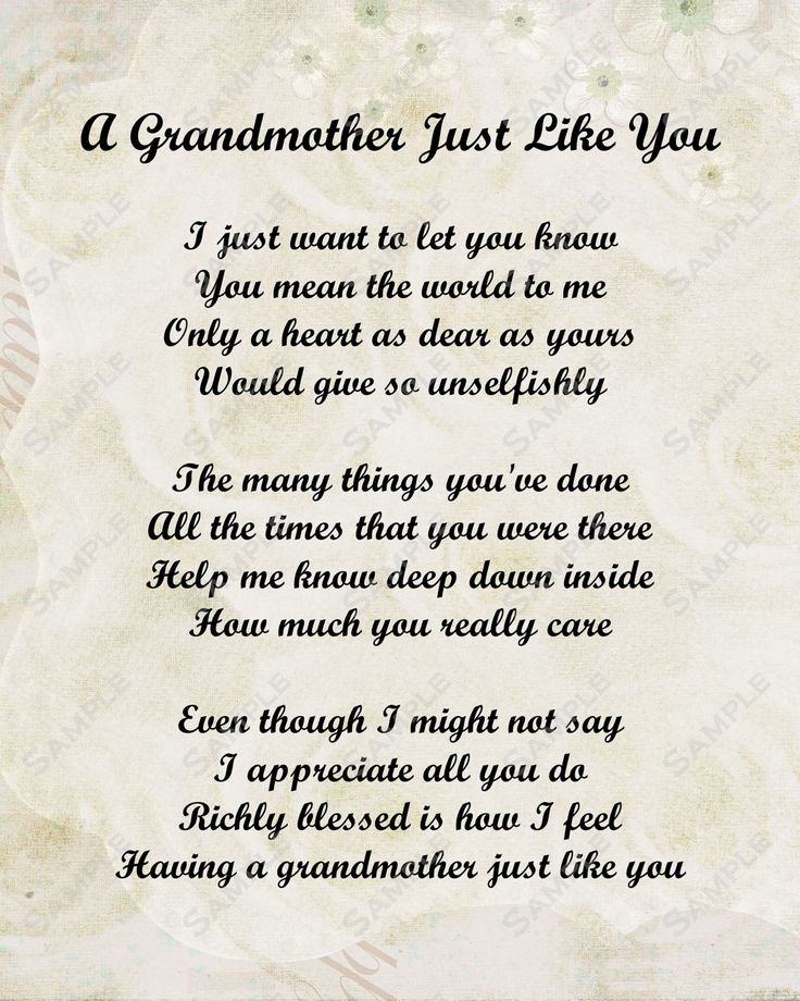 Imageslist grandmothers quotes part 3 grandmothers quotes sciox Gallery