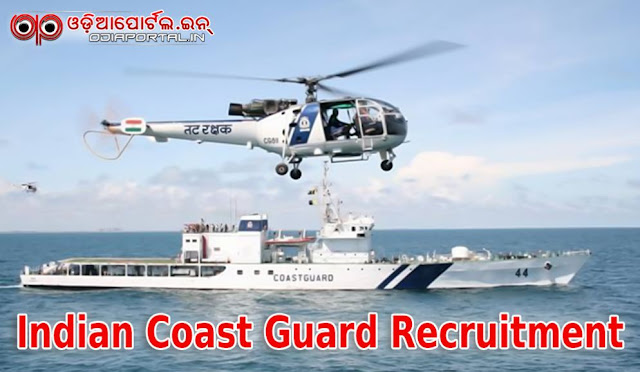 Indian Coast Guard Recruitment 2016: Apply For Navik (General Duty) - 10+2 Required apply download advertisement, notification, syllabus, exam pattern, admit card download.