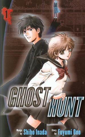 Ghost Hunt Manga Cover