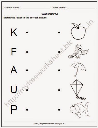 Worksheets Worksheets For Nursery my free printable worksheet google nursery english worksheets and match the letter to correct picture worksheet