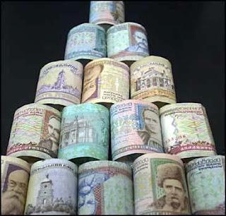 Ukrán pénz a hrivnya