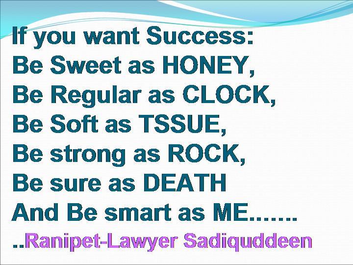be smart as me good morning sms sadiquddin sms lawyers jokes sadiquddin english jokes