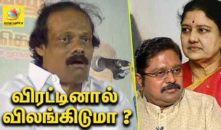 Leoni funny speech on TTV Dinakaran & Sasikala ouster
