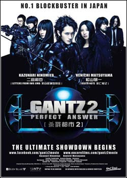 gantz 2 download legendado