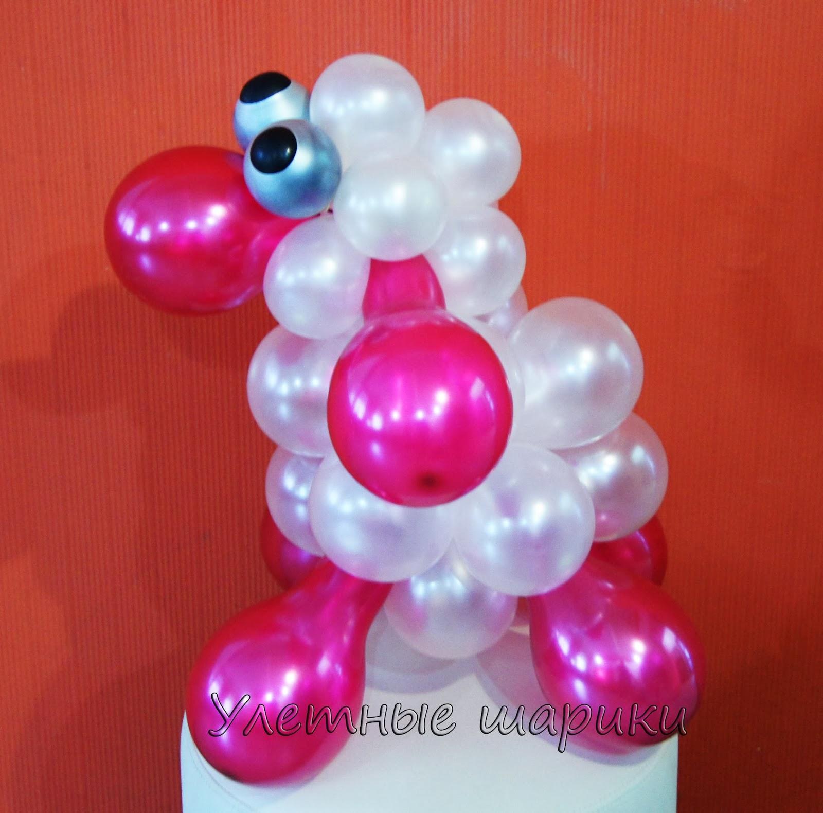 Как сделать фигуры из шаров. Фото пошагово с описанием 67