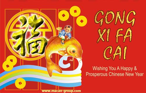 Sms Ucapan Singkat Hari Imblek 2013
