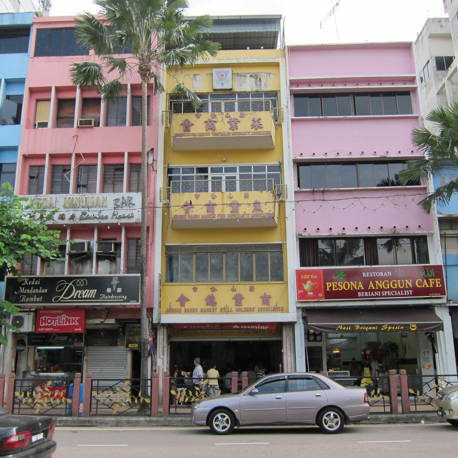 Kam Long Restaurant Curry Fish Head 金龙咖喱鱼头 Along Jalan