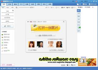 Xiu Xiu 3.1.4