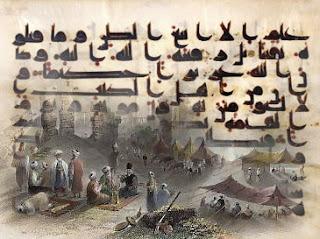 Arab Pra Islam | Makalah