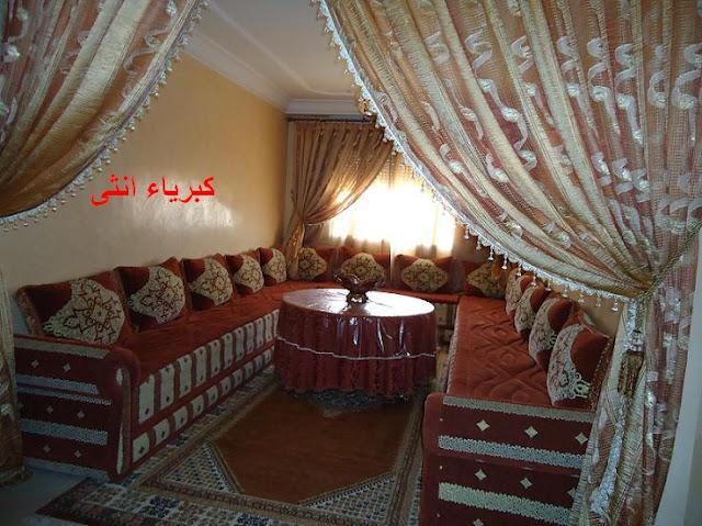 الصالونات المغربية بالوان زاهية 8.jpg