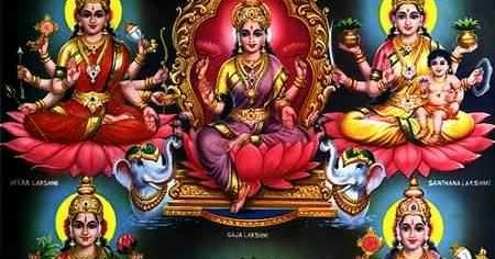 laxmi stotram in hindi pdf
