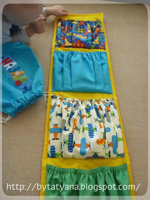 текстильные кармашки