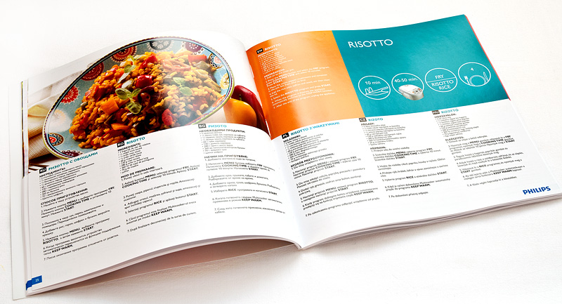 Philips Multicooker HD3037 recipe book