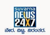 http://neemnet.blogspot.in/2015/04/suvarna-news-kannada-live-news-channel.html