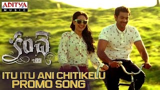 Itu Itu Ani Chitikelu Promo Song Kanche Movie Varun Tej,Pragya Jaiswal