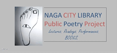 Naga City Library Public Poetry Project