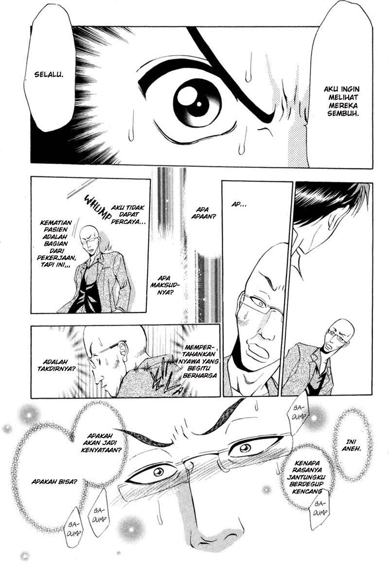 Komik godhand teru 005 6 Indonesia godhand teru 005 Terbaru 20|Baca Manga Komik Indonesia