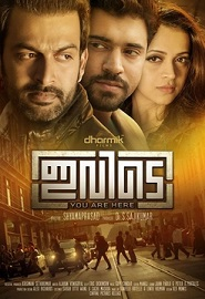 Watch Ivide (2015) DVDScr Malayalam Full Movie Watch Online Free Download