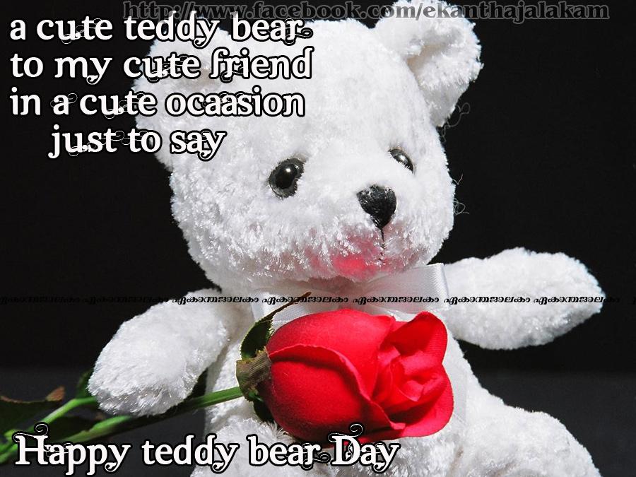 Teddy Wishing Good Morning