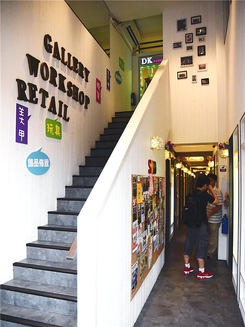 solo mall sai wan hong kong
