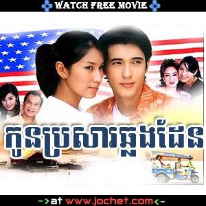 Kon Brasa Chhlong Den-[22Ep End]