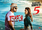Temper movie 2nd week wallpapers-thumbnail-1