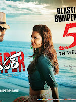 Jr NTR Temper movie Wallpapers-cover-photo