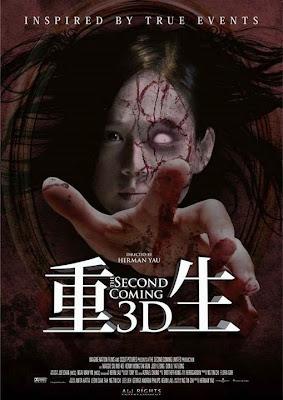 Festival Nocturna. Second Coming 3D (2013) de Ng Tin Chi, Herman Yau y Tin Chi Ng