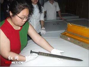 Pedang Pusaka