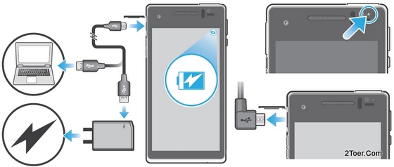 Sony Xperia V LT25i Charge Battery Indicator