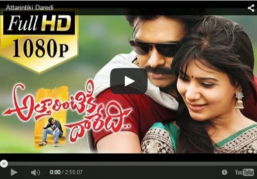 Attarintiki Daredi Full Movie | Pawan Kalyan | Samantha | Trivikram | Devi Sri Prasad