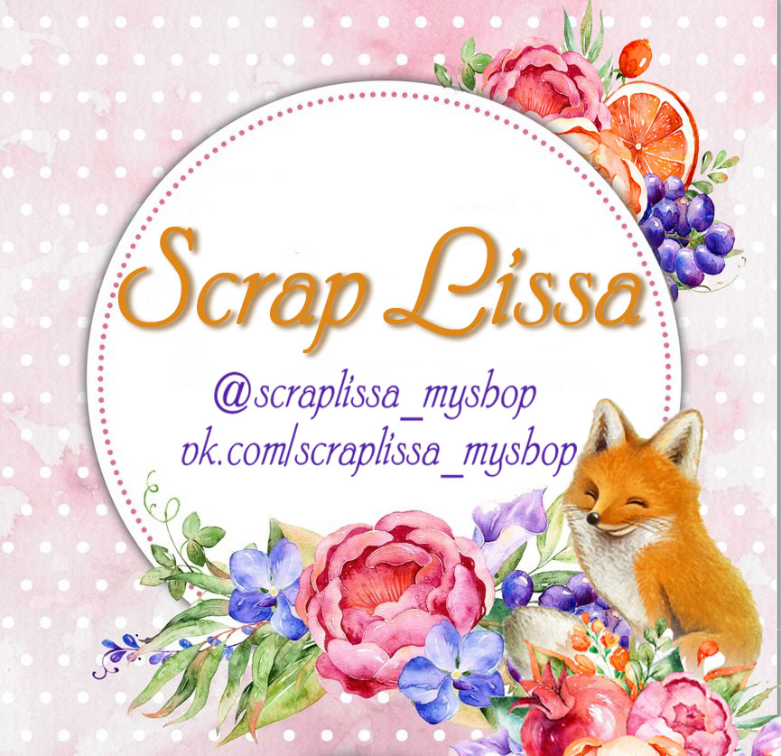 Scrap Lissa My Shop