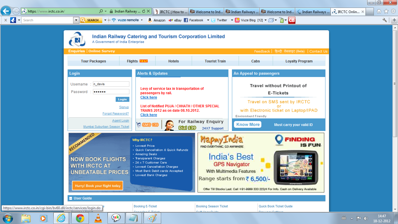 India Railway Trains Information How To Book Train Ticket