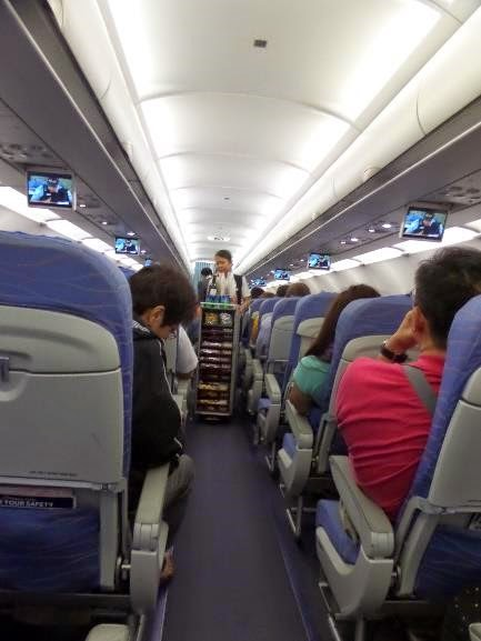 philippine airlines a320
