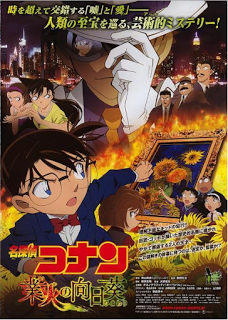 Detective Conan Sunflowers of Inferno 2015