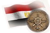المجلس الأعلى للقوات المسلحه