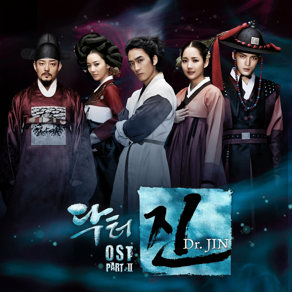 Time Slip Dr. Jin Episode 15