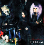 [Illuminatum] 1st Maxi single