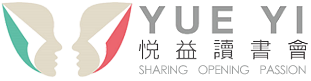 悅益讀書會YueYi Learning Group