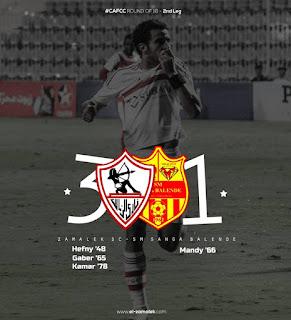 أهداف المباراة | الزمالك 3-1 سانغا |كأس الإتحاد الأفريقي |إياب| دور الـ 16 - الجولة 2
