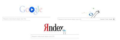 Не работает поиск Яндекса