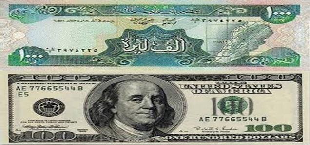 سعر الدولار في لبنان اليوم الإثنين 2016/01/18