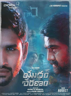 Yuddham Sharanam (2018) Hindi Dubbed HDRip | 720p | 480p