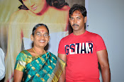 Jabali movie audio launch photos-thumbnail-9