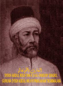 SYEH ABDUR RAUF