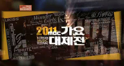 Music Korean Download on Teaser For The 2011 Mbc Korean Music Festival   Mbc Gayo Daejun